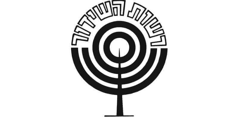 לוגו רשות השידור