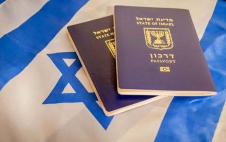עורך דין עובדים זרים לקבלת אזרחות ישראלית