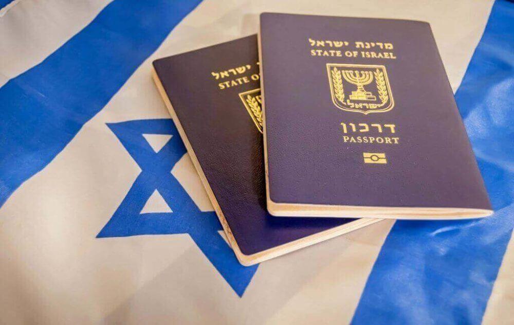 קבלת אזרחות ישראלית בישראל
