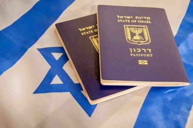 קבלת אזרחות ישראלית דרך נישואין